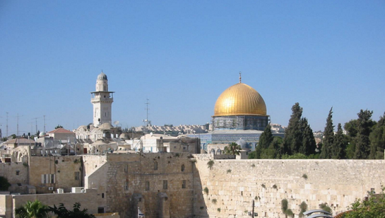 jerusalem temple mount 560x